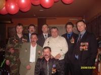 Мутай Муталимов, 28 августа 1998, Нефтеюганск, id94908840