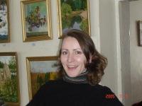Лариса Блакитная, 7 февраля , Ижевск, id109601174