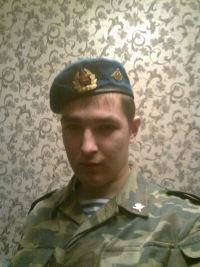 Сергей Евсеев, 13 мая , Кириши, id110648727