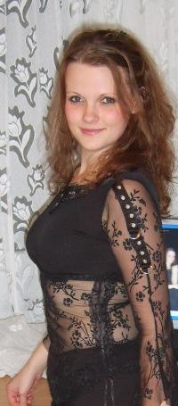 Ольга Алексина