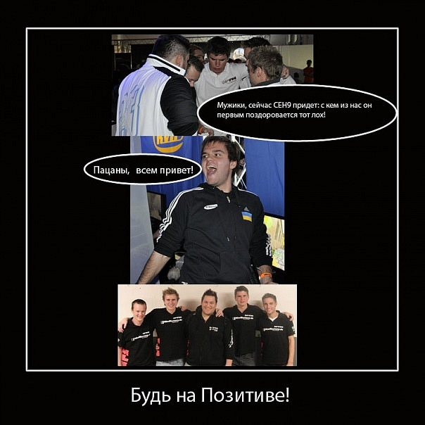 oboi-_foto-_komiksy-_vse_suda_