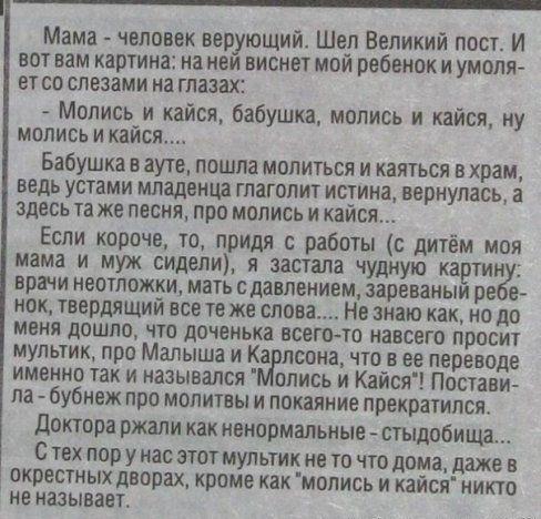 http://cs10818.vkontakte.ru/u3915354/-5/x_de18a6cd.jpg