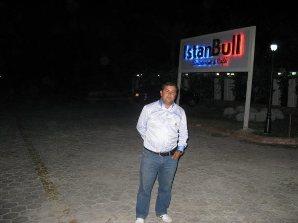 halil elmacıoğlu | Kayseri
