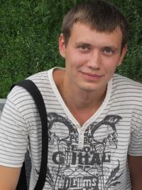 Виталий Виталис, 17 августа , Киев, id51402581
