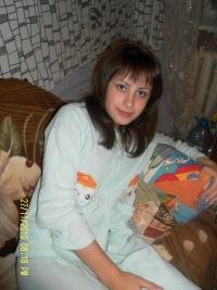 Танюшка Чекалова, 22 июля 1992, Ярославль, id71895206