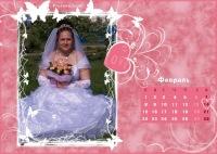 Лена Березнева, 5 мая , Ростов-на-Дону, id131353646