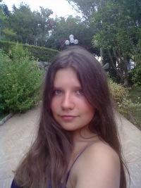 Elizabeth Boiarkina, 6 декабря , Санкт-Петербург, id146524870