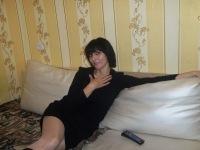 Наталья Нестерова, 4 октября , Красноярск, id160093033