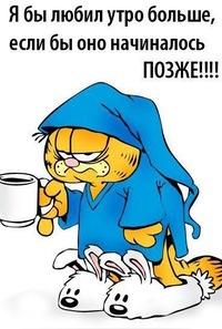 Марк Трубников, 26 августа 1994, Донецк, id59092505