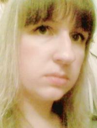 Галина Юферова