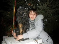 Иннуся Тарасюк, 28 июля 1998, Балта, id164625870