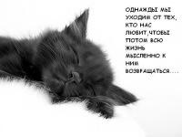 Лена Сесицкая, 23 августа , Докшицы, id165939360