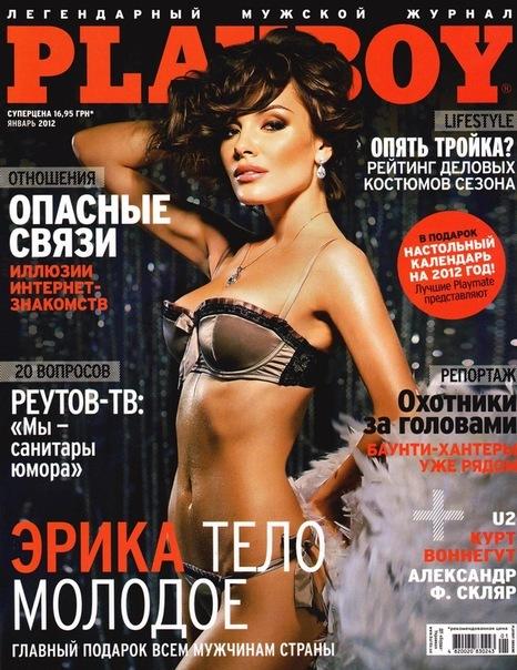 http://cs10820.vkontakte.ru/u26072294/148741295/x_92333fa6.jpg