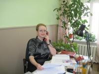 Елена Синицына, 2 ноября , Чудово, id153647806