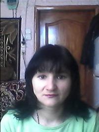 Наташа Гензер, 15 сентября 1978, Светловодск, id168502632