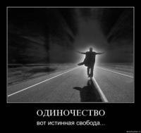Paren Odinokiy, 11 марта , Сургут, id111590221