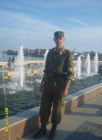 Александр Русаков, 8 декабря 1987, Брянск, id154469597