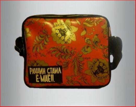 женская сумка ck.