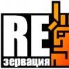 "Фестиваль ""REзервация"""