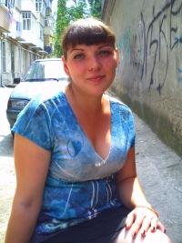 Елена Тарасенко, 6 ноября 1986, Азов, id49141471