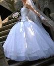 """Продам шикарное свадебное платье от Papilio, модель  """"Горный хрусталь """"."""