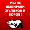 Протест против политики власти, Казань