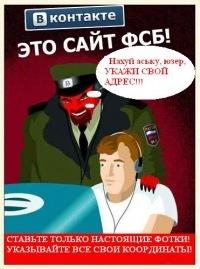 Сергей Погодин, 25 сентября , Макеевка, id115367131