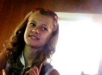 Ленка Зубач, 22 августа 1999, Киев, id159695737