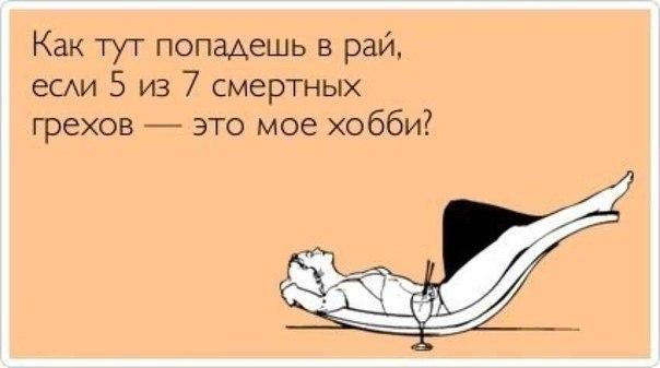 http://cs10824.userapi.com/v10824697/f43/-u1snxtPY-M.jpg