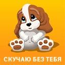 Ice Man, 3 февраля 1975, Москва, id117599511