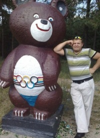 Сергей Лысаченко, 28 апреля 1983, Киев, id60306758