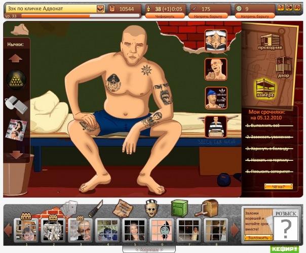 Накрутка кредитов порно чате