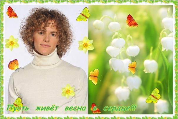 http://cs10825.vkontakte.ru/u94979882/115819109/x_a1640f92.jpg
