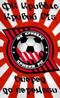 сборная литвы по футболу