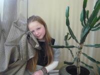 Радмила Гурцула, 9 января 1996, Тячев, id131410201