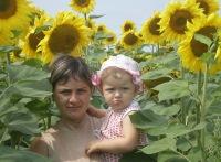 Оксана Туз, 8 июня 1986, Северодвинск, id132227748