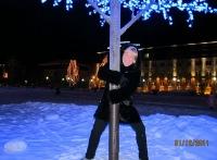 Оксана Матвеева, 26 января , Белоярский, id150557075