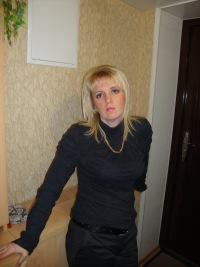 Ирина Невинных, 12 ноября , Армавир, id172721280