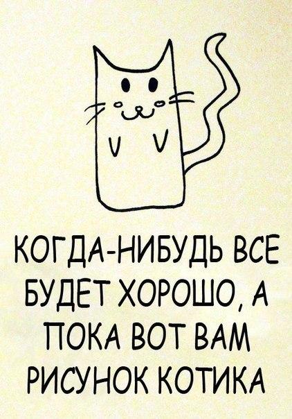 http://cs10826.userapi.com/u968029/-14/x_b0d69292.jpg