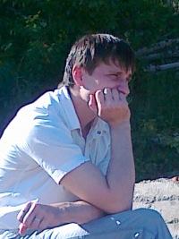 Вадик Носов, 27 августа , Пермь, id147216397