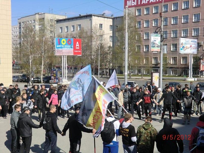 Русская пробежка Новосибирск