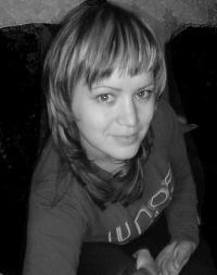 Юлия Лихолай, Белая Церковь