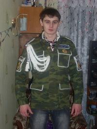 Кирилл Тюрин, 12 мая , Симферополь, id96394190