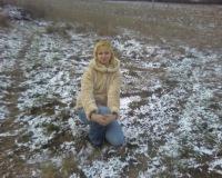 Настя Поджарова, 9 февраля , Орша, id112130868