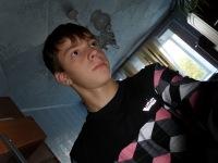 Vlad Padalyuk, 16 октября , Новокузнецк, id114681674