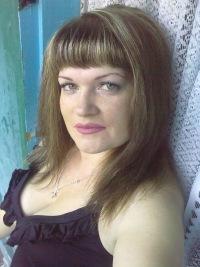 Елена Толстых, 2 декабря 1996, Железноводск, id124571414