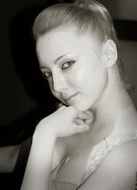 Елена Петунина, 15 февраля 1991, Барнаул, id131283873
