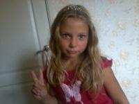 Виктория Синчук, 6 января 1999, Кемерово, id145846566
