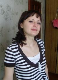 Светлана Мочикина, 5 октября , Самара, id154110213