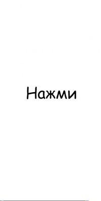 Александр Рост